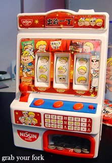 Nissin pokie machine