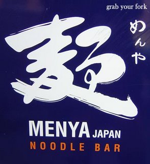 menya japan noodle bar