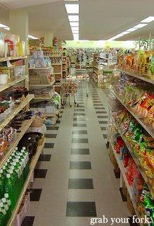tokyo mart supermarket aisle
