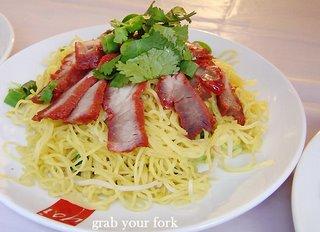 bbq pork egg noodle soup