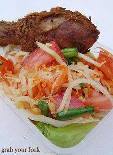 papaya salad with chicken