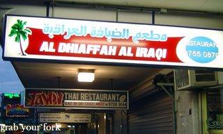 Al Dhiaffah Al Iraqi restaurant sign