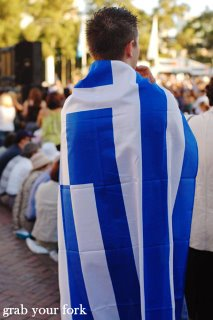 greek flag cape