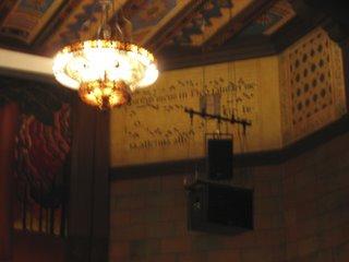 Concert hall at Mills