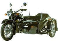 Sepetli Motosiklet