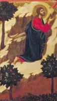 Jesus Praying in the Garden