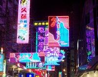 Tsim Sha Tsui - Gece