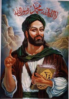 Persian_Icon of Muhammed's cousin Ali