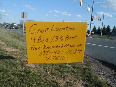 Corner of Utterback Store Road and Leesburg Pike