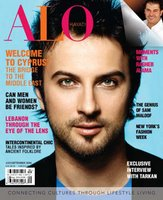 2006 Cover of Alo Magazine