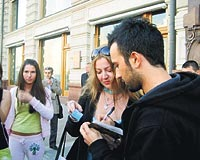 Tarkan and Russian fans