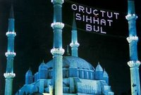 A modern version of the mahya artform is seen today with words rendered in light bulbs.