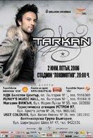 Bulgarian poster of Tarkan concert