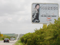 Tarkan in Bulgaria