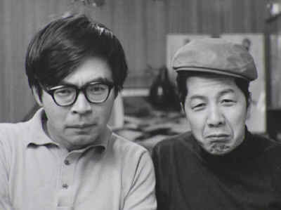 Movie Review: Yasuo Otsuka's Joy in Motion