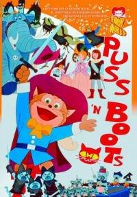 Puss in Boots (Nagagutsu no Haita Neko)
