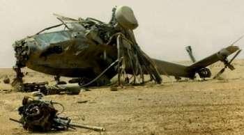 Crashed helicopter sw Baghdad