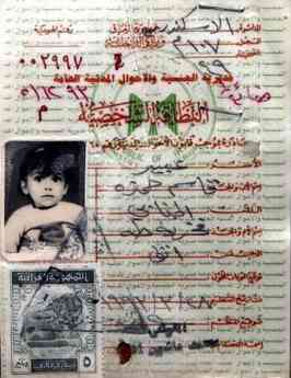 ID paper issued 1993 for Abeer Qasim Hamza al-Janabi showing she was 14 at the time she was raped and murdered by American soldiers