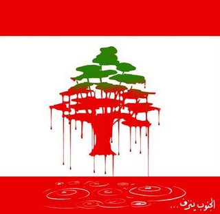 The New Lebanese Flag