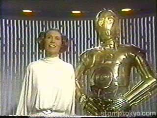 Star Wars Holiday Special Sucks big time despite having Princess Leia braless.