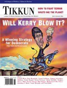 Kerry Cover