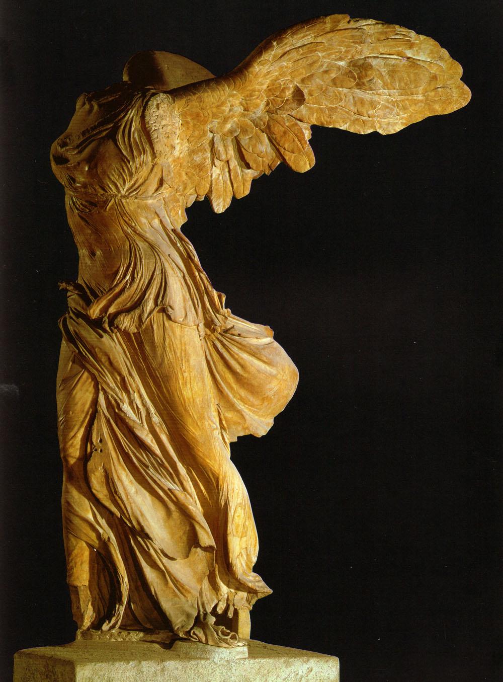 Героический пафос в монументальной скульптуре 8 класс