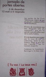 Corts Valencianes 2005