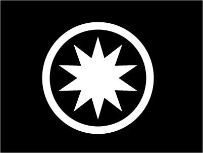 The Greedy Bookworm Sun Symbols