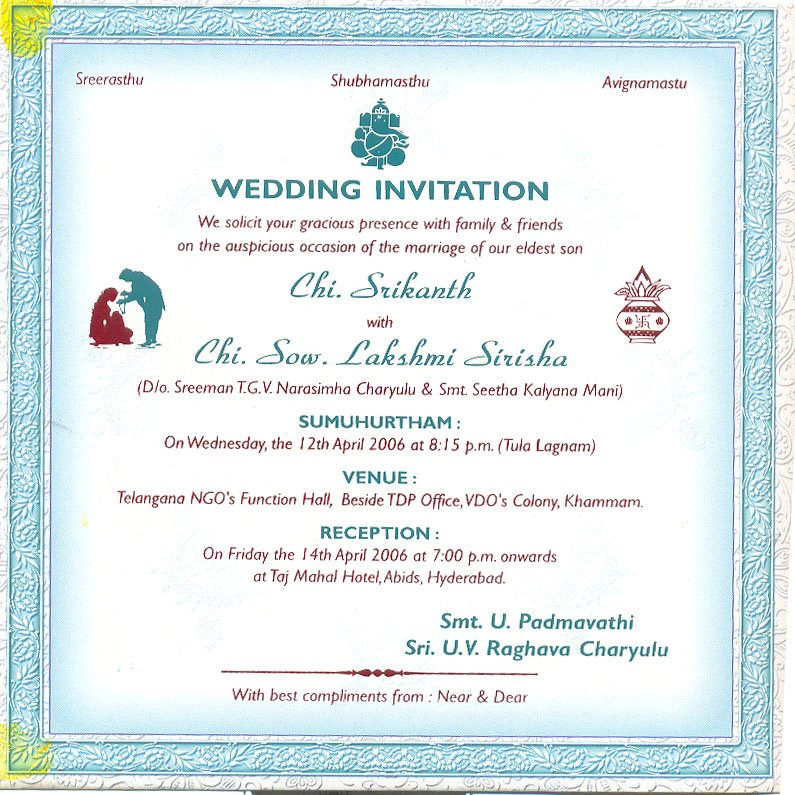 Wedding Card Inside Cover