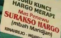 Plang nama mbah Maridjan