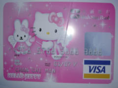 Hello Kitty VISA