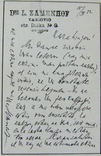 Letero aŭtografa de Zamenhof