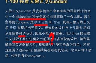 Funny Chinese Translation