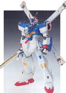 One of the merchandises coming soon, GFF Crossbone Gundam X-3