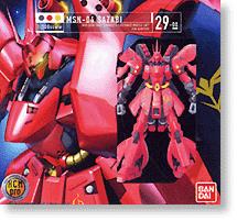 Box Image of HCM-Pro Sazabi
