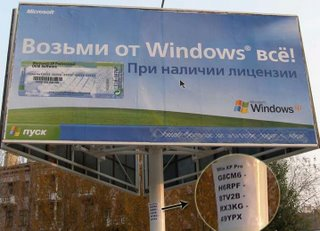 Funny Picture - Pirates in Rusia - Microsoft Windows XP Professional Corporate