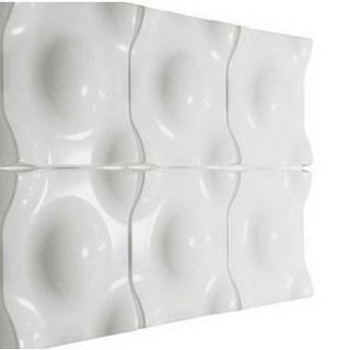 offecct soundwave acoustical diffuser panel asikianen