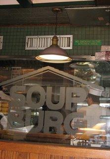 soup burg rip upper east side diner sign of the times