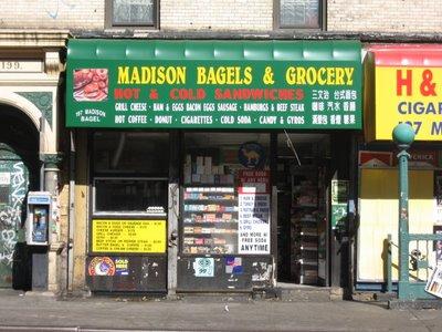 madison street corner deli