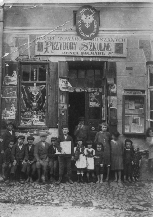 החנות של ינטה בוימל