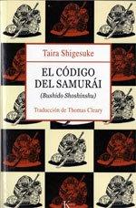 El código del samurai. ed Kairós