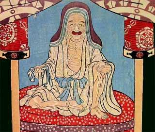 Estampa de Datsue-ba