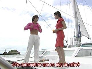 Captura de Dorama no fansub