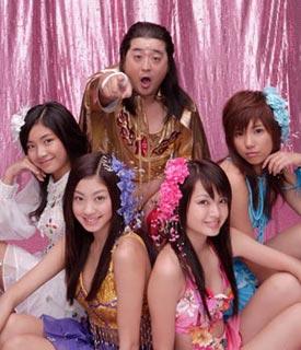 Hino Team y Kokkiri