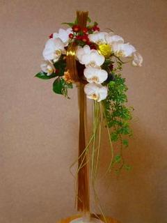 Arreglo floral. Ikebana.