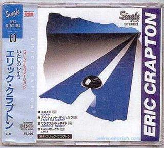 Disco Eric Clapton