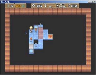Captura del juego stroke