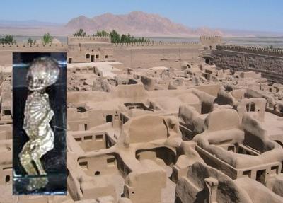 Ancient Citadel Iran & Dwarf Mummy