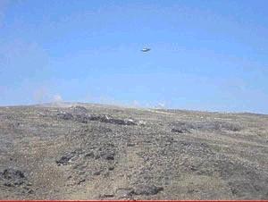 UFO Over Ica & Huatyara