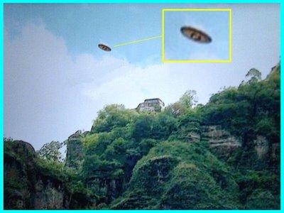 UFO Over Tepoztlan (Cropped & Framed)